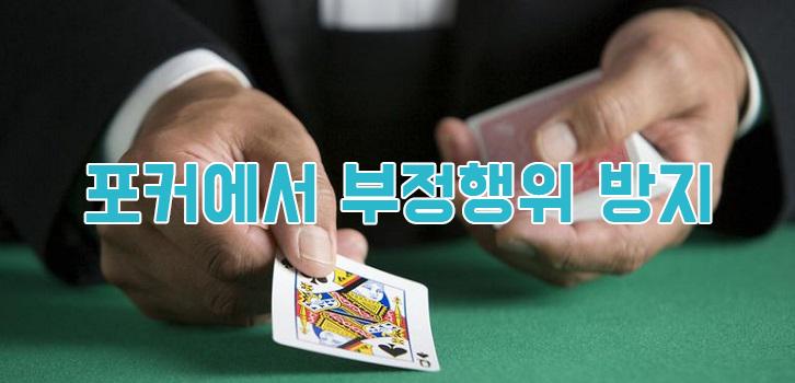 카지노슬롯머신-바카라사이트